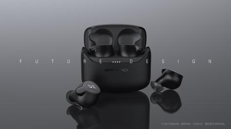 蓝牙耳机-豆式TWS耳机设计