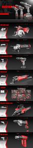 工具类电商产品三维建模渲染