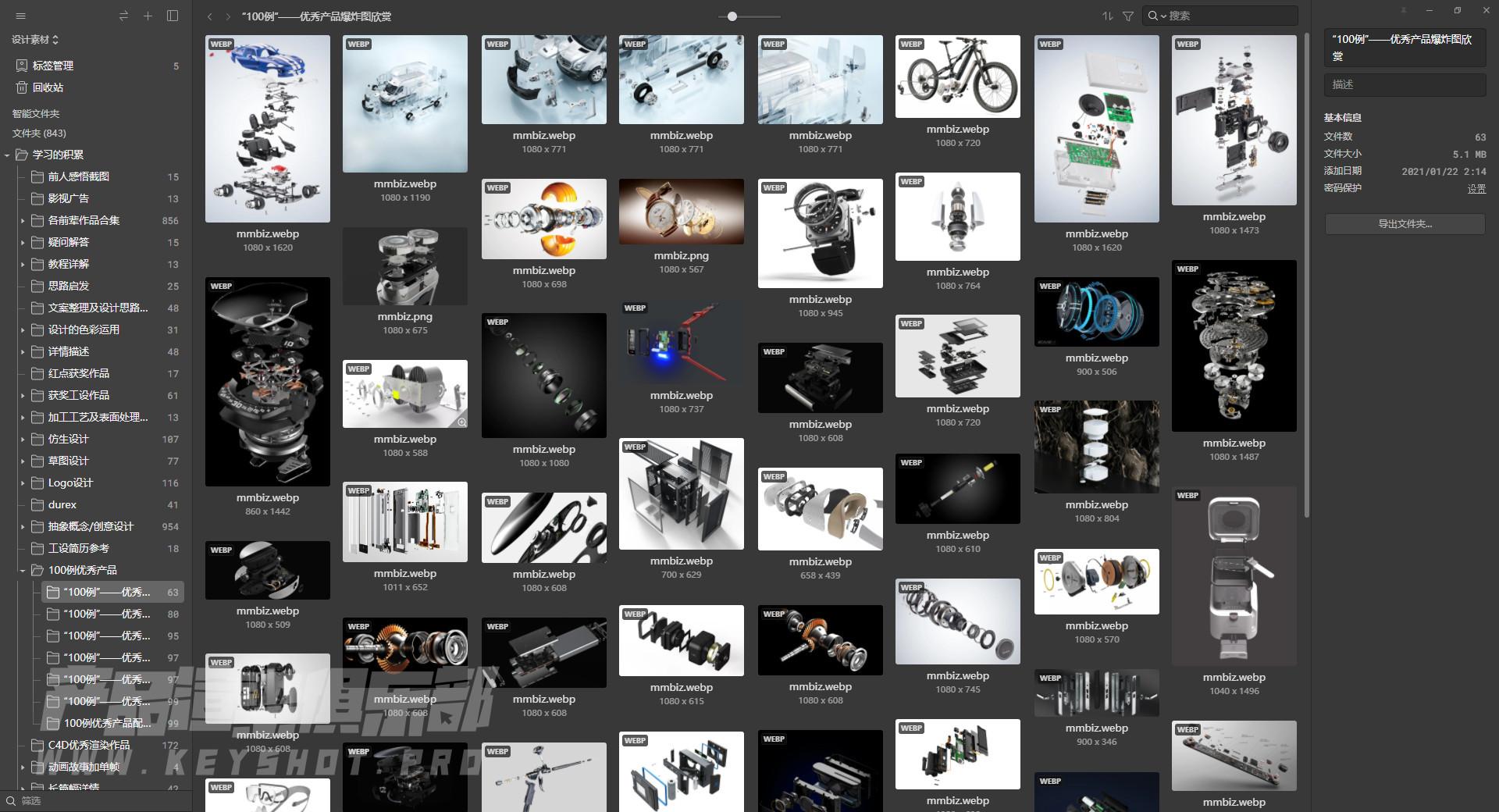 针对Eagle软件的视觉表现3D渲染素材库10G
