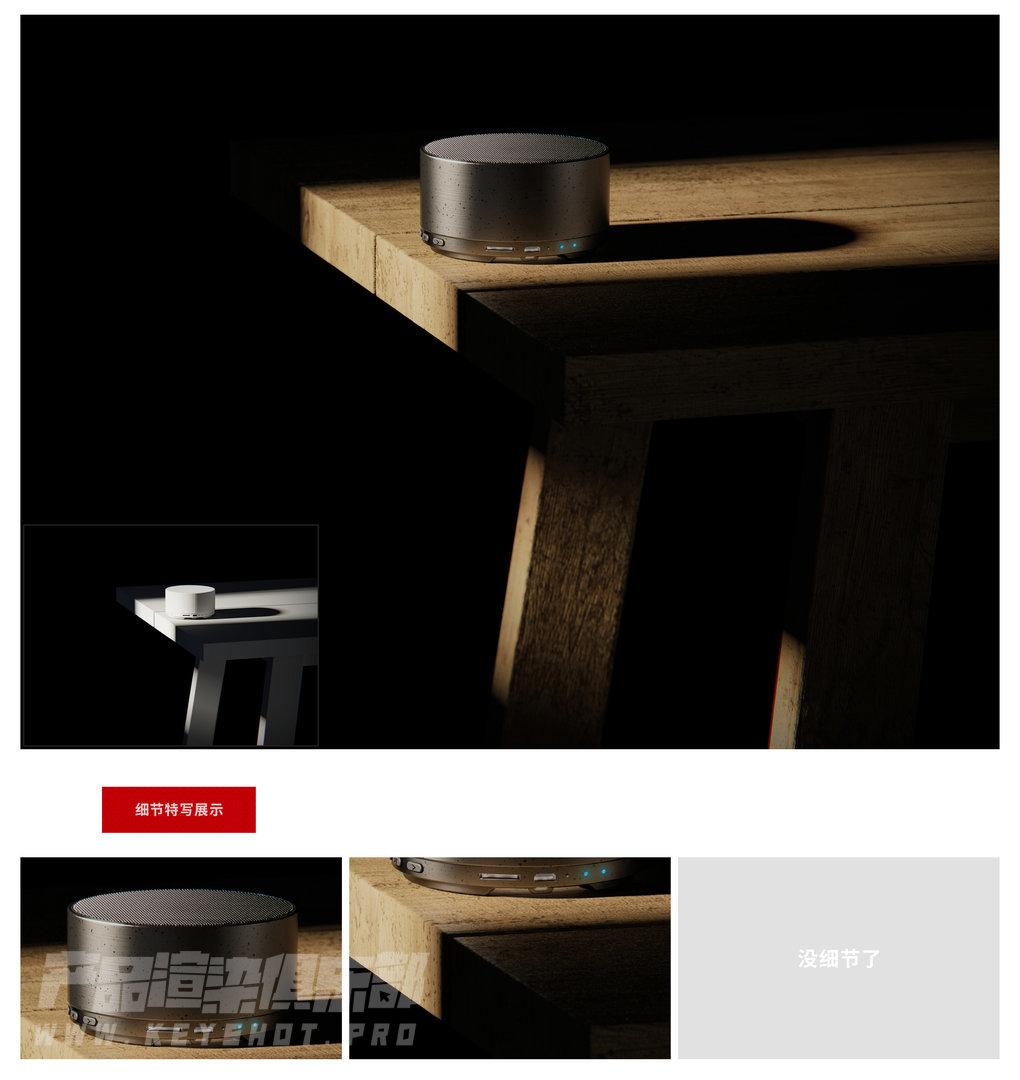 一些照片级写实渲染与电商渲染