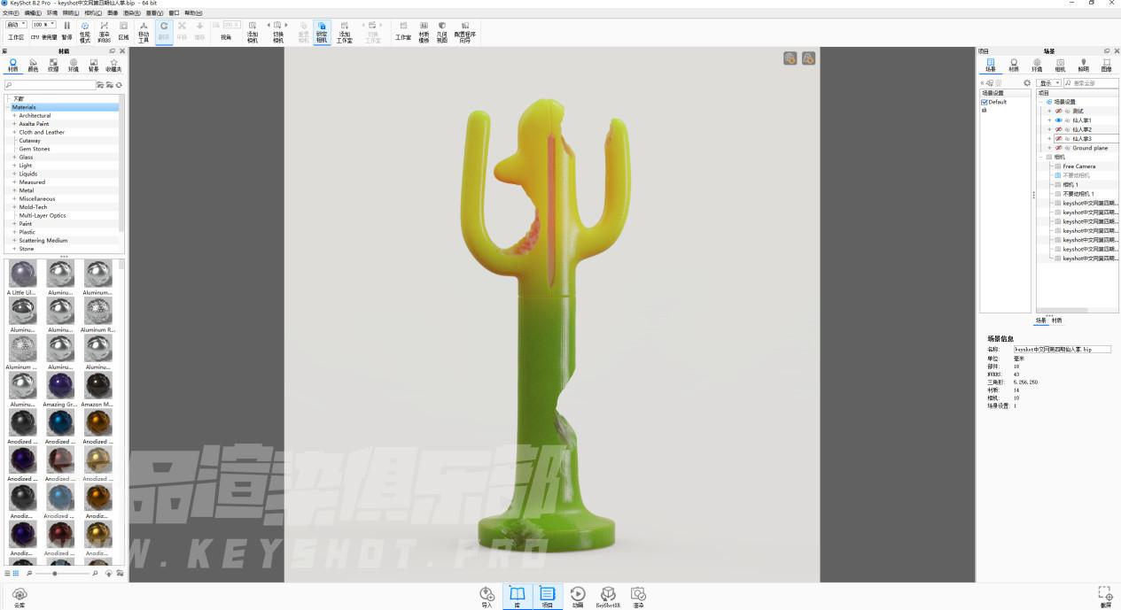 简单聊聊《绿中带黄仙人掌》的渲染思路 及 剖面图-半透明材质研究