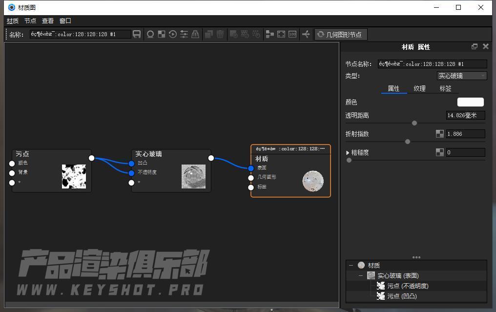 简单粗暴!keyshot模拟表面水滴效果教程。