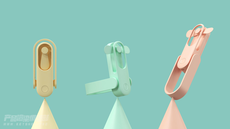 微型折叠风扇3D模型
