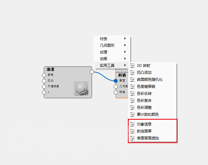 记录贴:取消模型反射——KS实验室功能