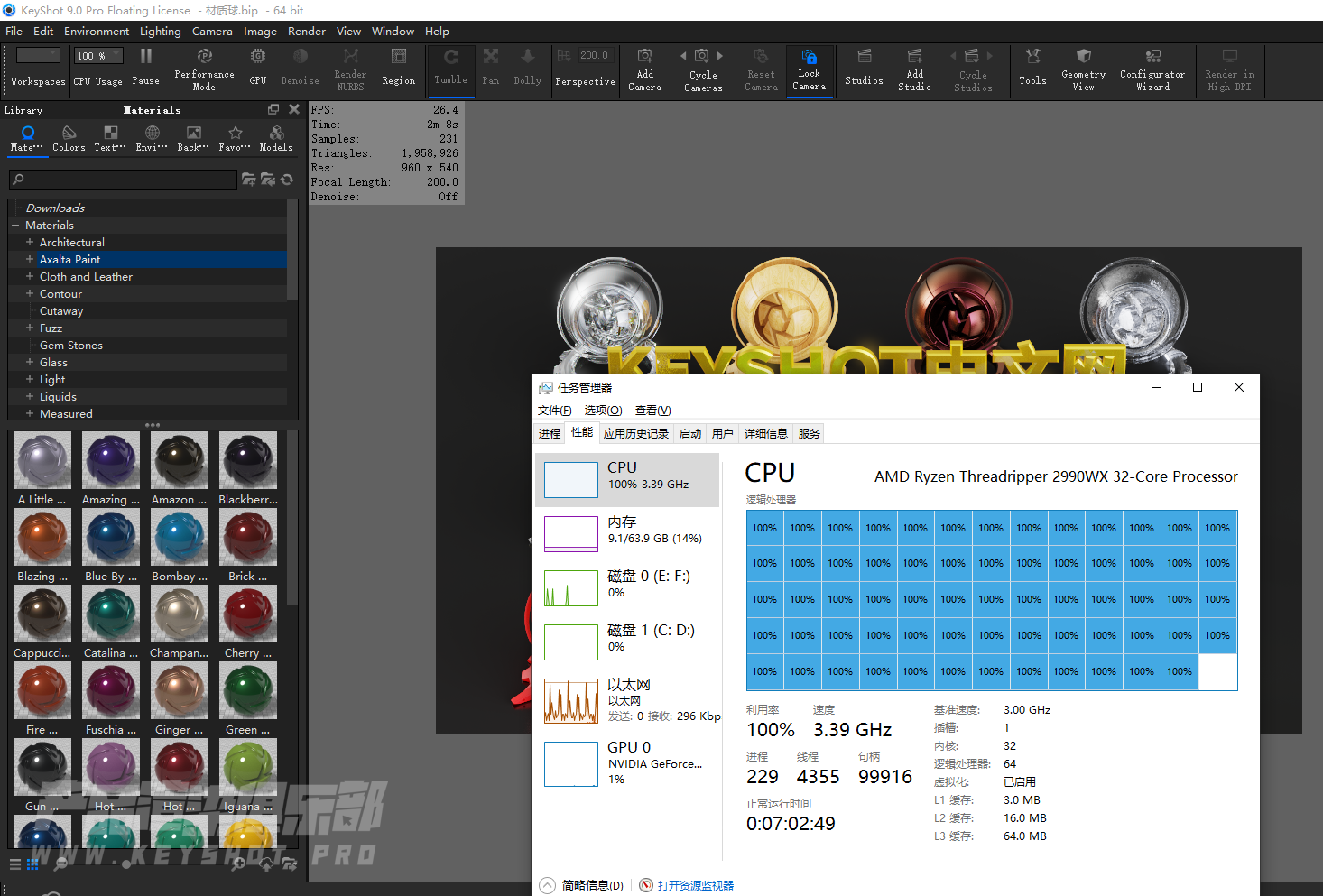 全站最强单CPU AMD 2990wx   NVIDA 1070 8G  Keyshot9 评测2