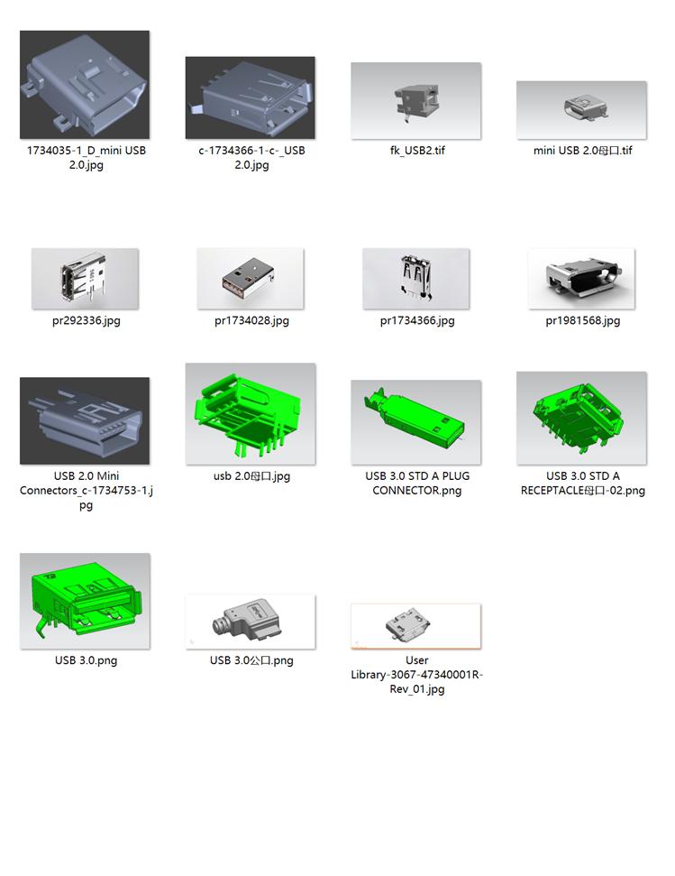 STP格式-各种USB 3D大集合