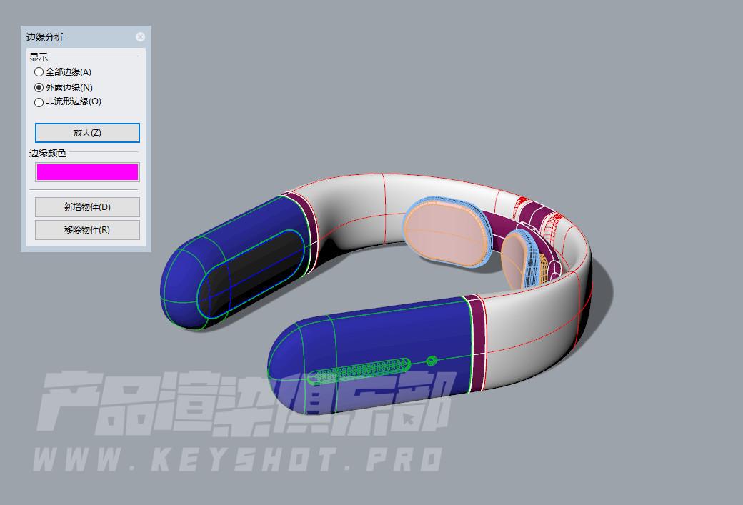颈部按摩仪3D模型+渲染文件