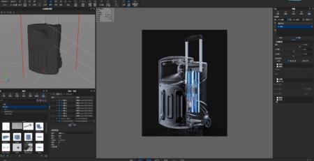 音响3D产品渲染文件