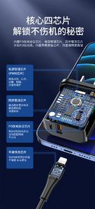 充电器芯片元器件内部结构3D模型(带渲染和PSD文件)