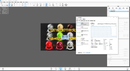 Keyshot9–Ryzen7 3700X+RTX2060super