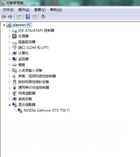 KEYSHOT9——CPU:i7 7700+GPU:750ti测评
