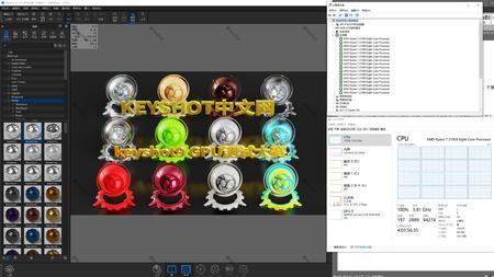 keyshot9—AMD 2700X+GTX1060 6G 评测