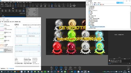 keyshot9.2-GPU采样值测试