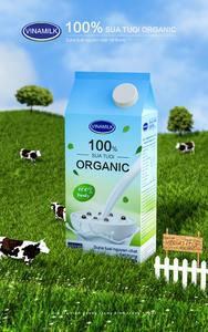 每天一斤奶