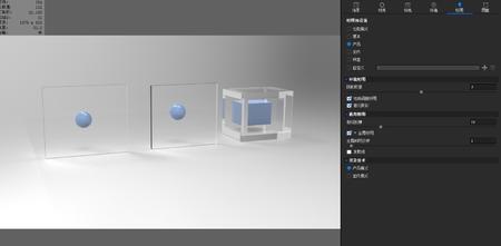 keyshot实心玻璃材质在实时渲染的效果和自定义控制渲染的有出入,请问有谁知道如何解决吗?