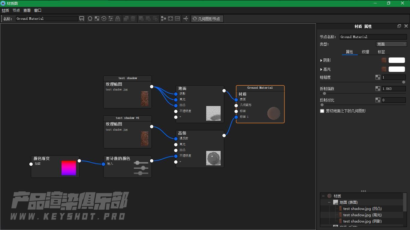 我的简单keyshot渲染合成过程分享