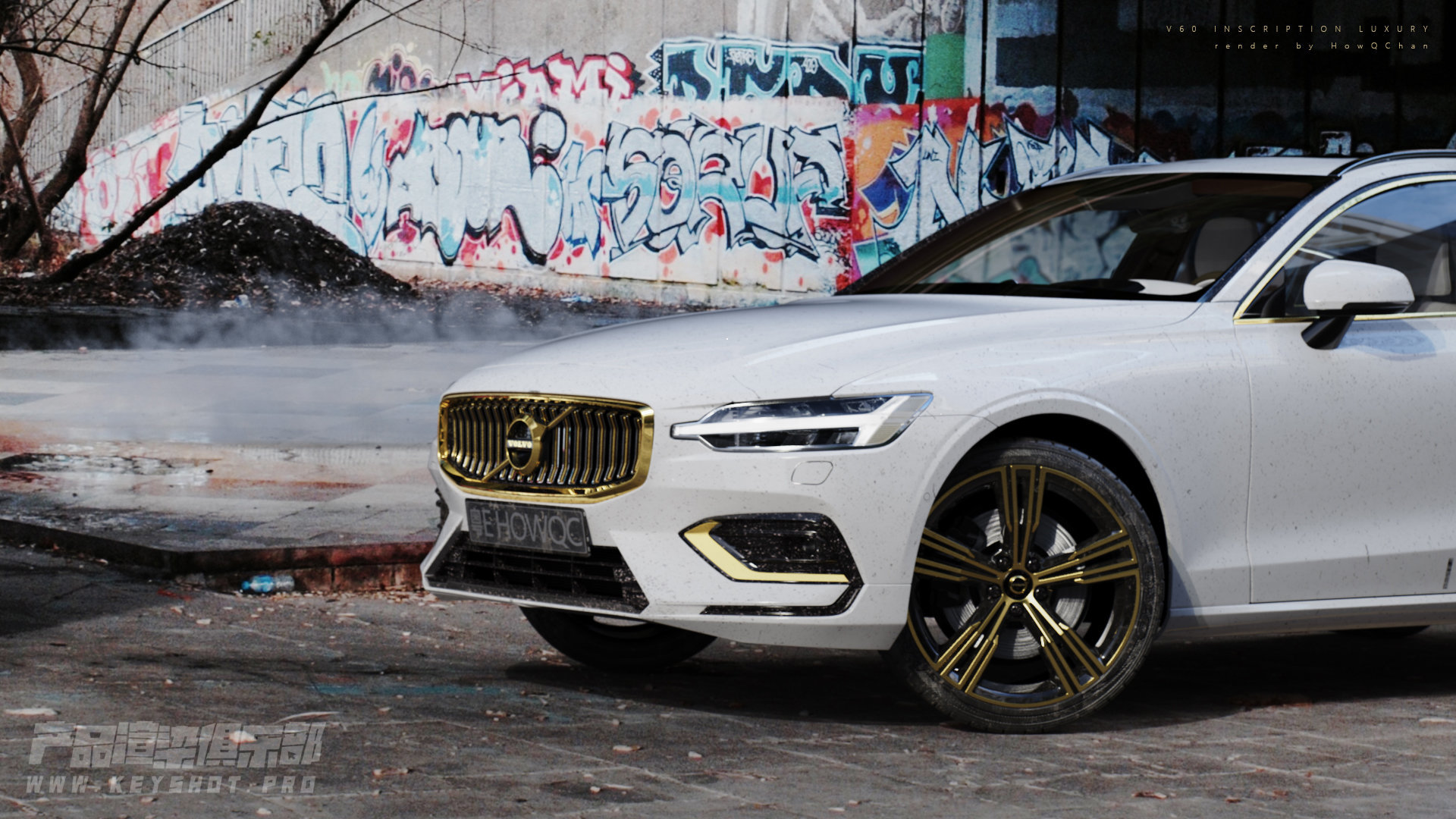 VOLVO V60 INSCRIPTION LUXURY UPDATE #1