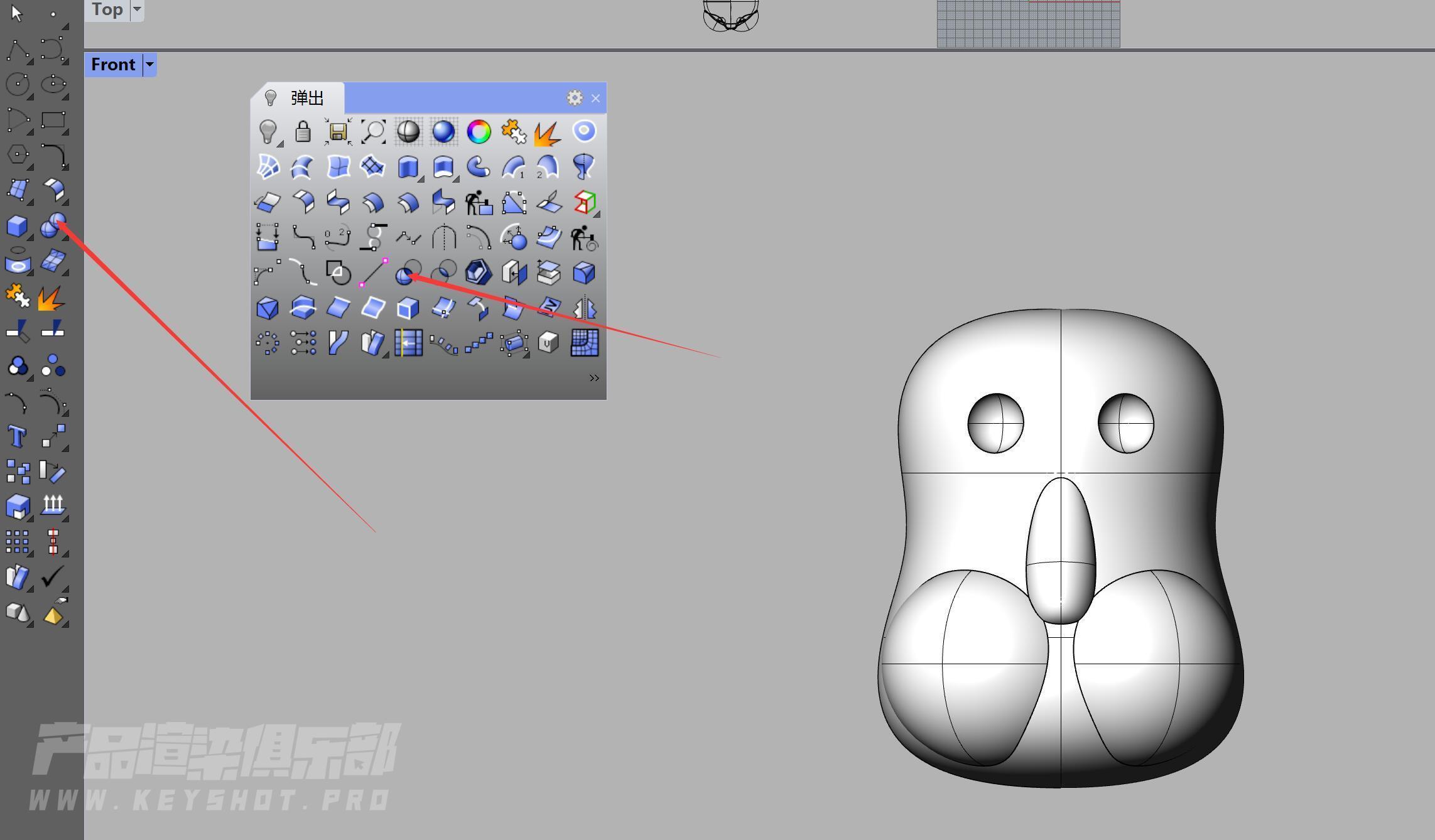 RHINO7.0-SUBD-5分钟画个卡通图像演示