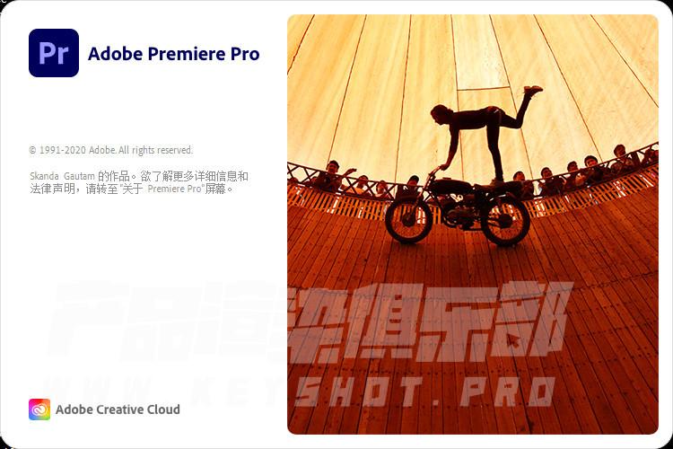 视频剪辑软件 PRemiere 14.3