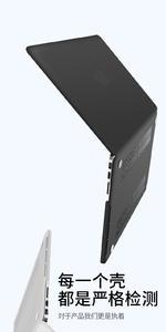 求macbook保护壳模型