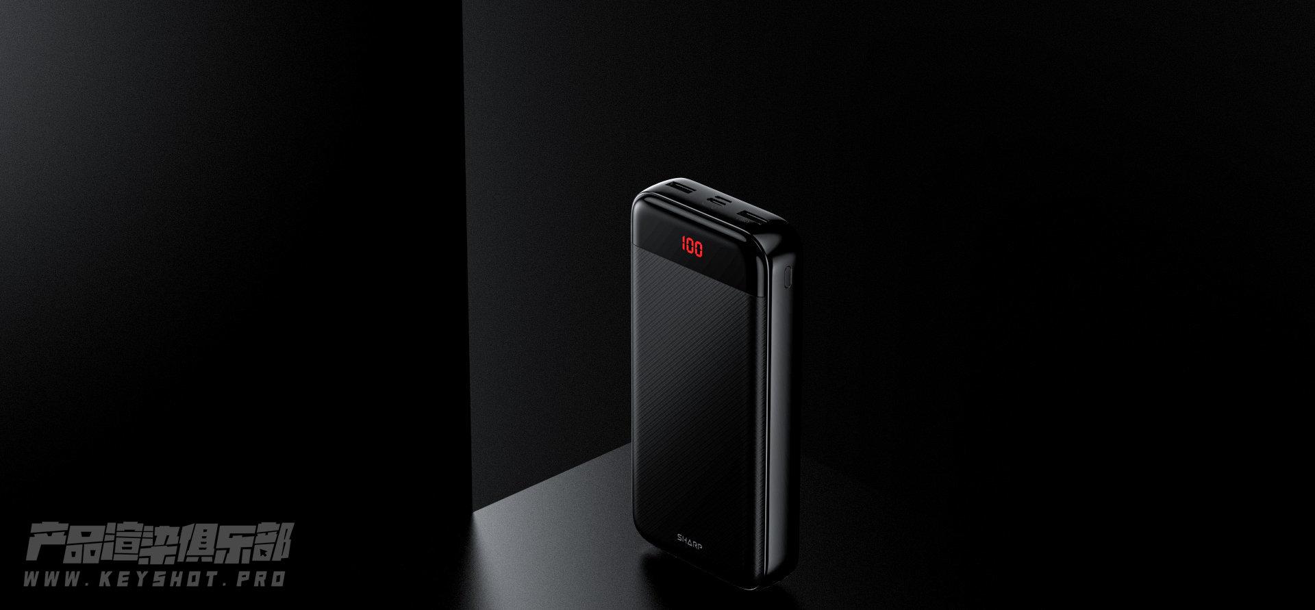 【黑色移动电源】产品渲染