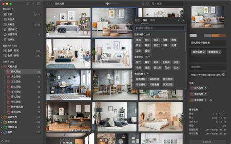 Eagle —— 专为设计师打造的图片收藏及管理工具