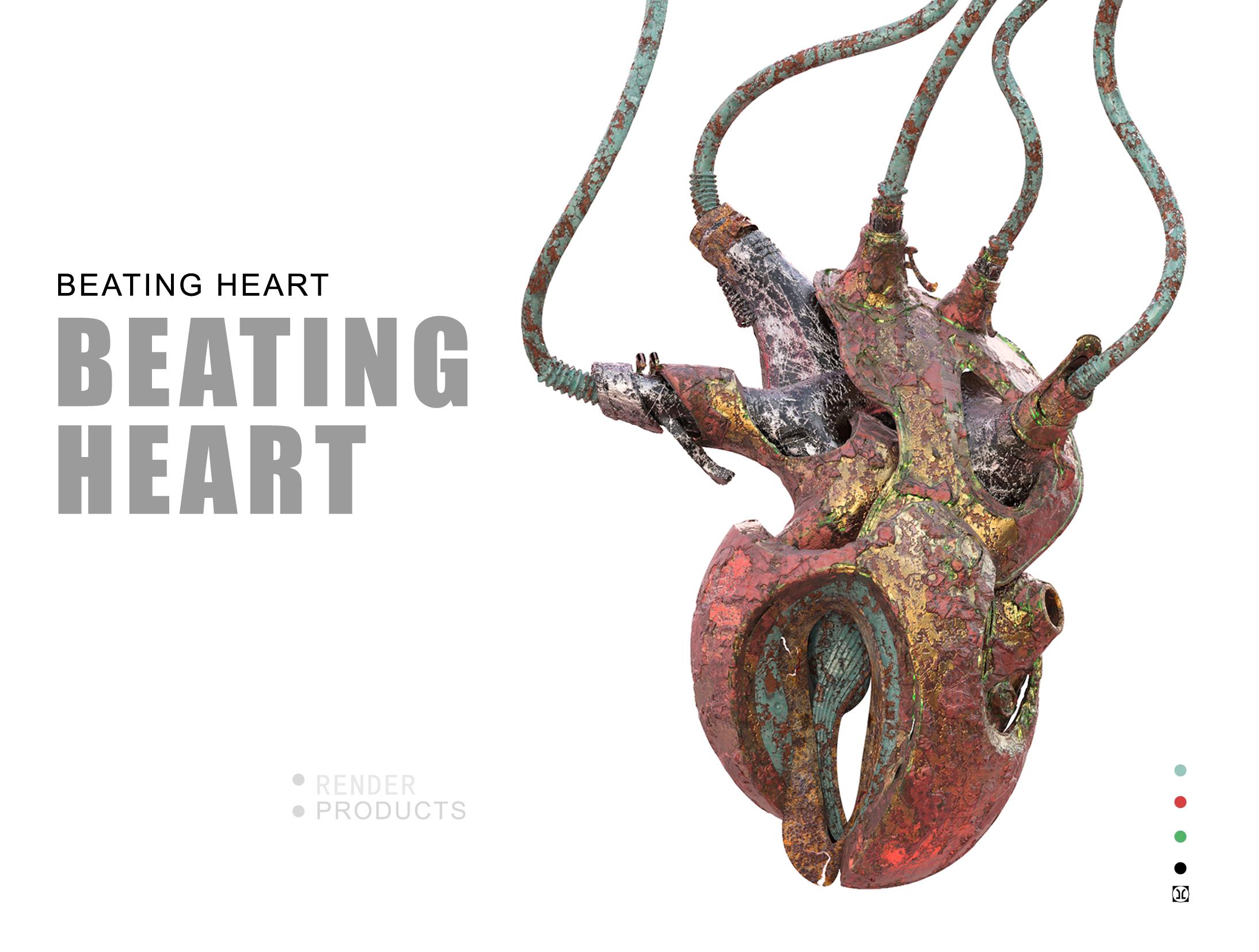 破碎的心脏