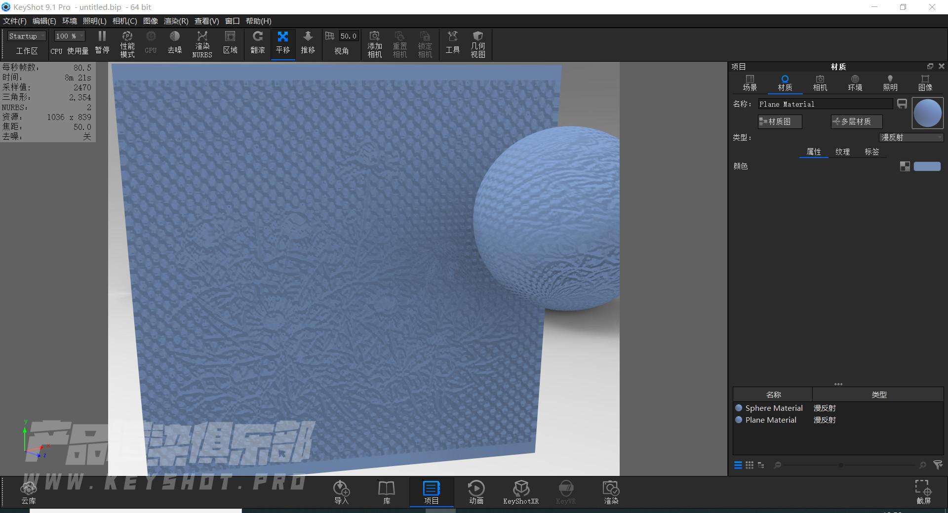 keyshot简单制作水面效果+ps生产法线/凹凸图+keyshot的布料置换贴图运用