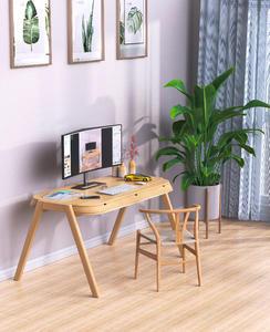 实木桌练习源文件