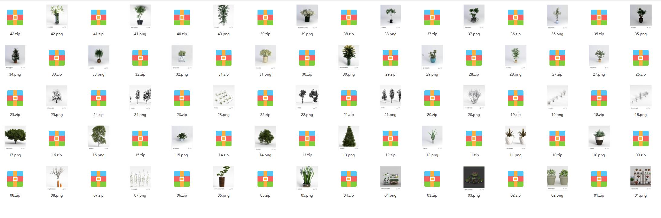 42款植物3D模型集合