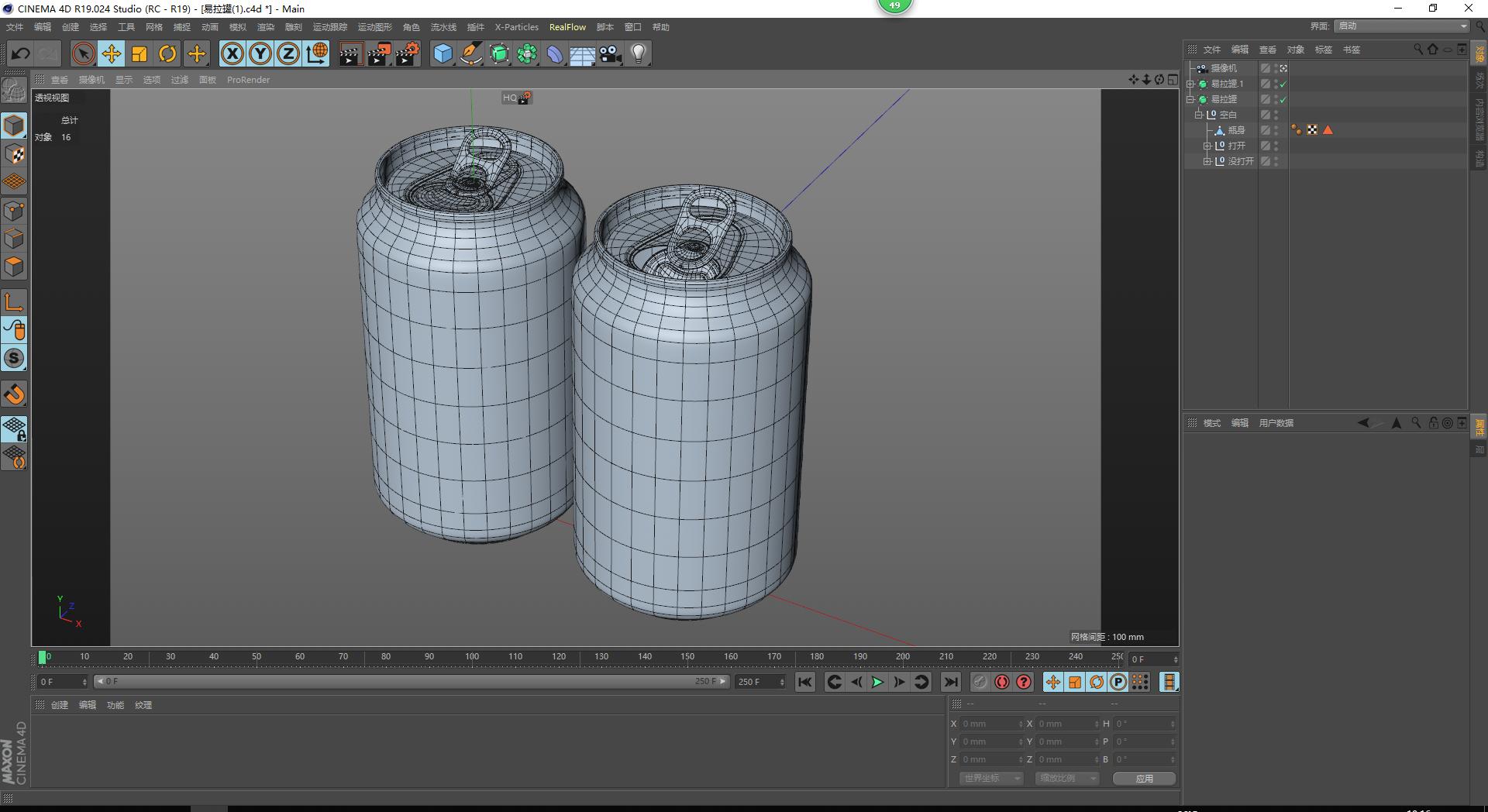 C4D易拉罐细分曲面建模源文件已导出fbx格式