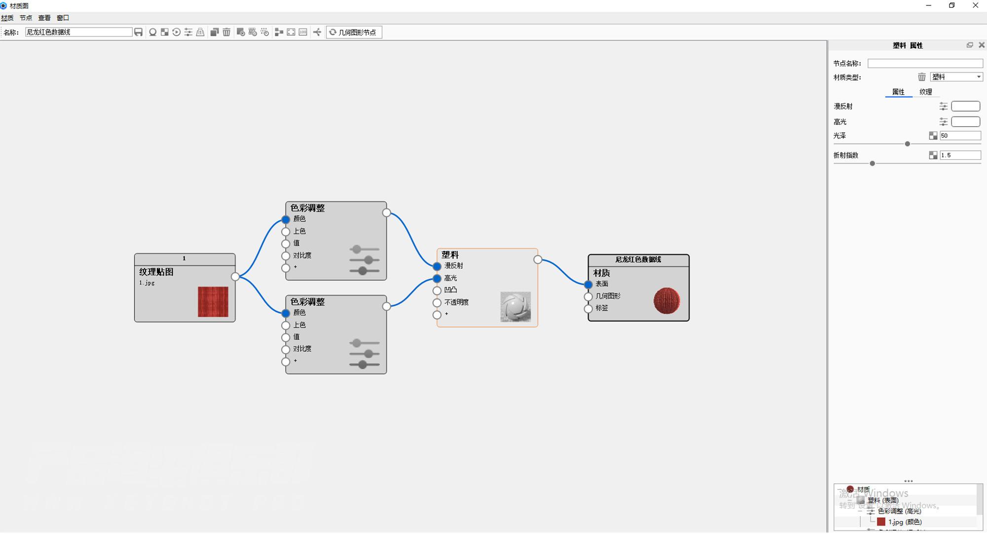 聊一聊电商渲染关于数据线贴图在KS中使用的技巧