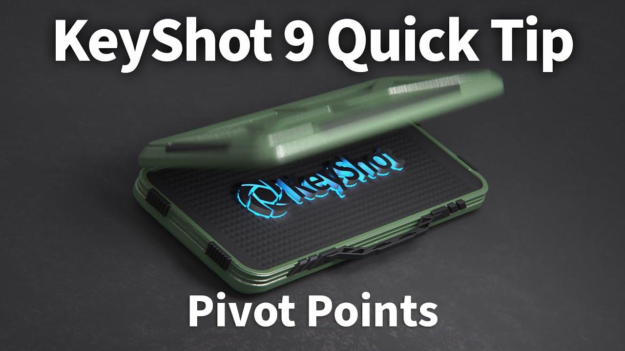 KeyShot 9快速提示-枢轴点