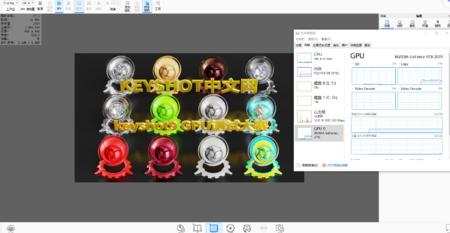 keyshot9.314 — AMD 3700X + RTX 2070 评测