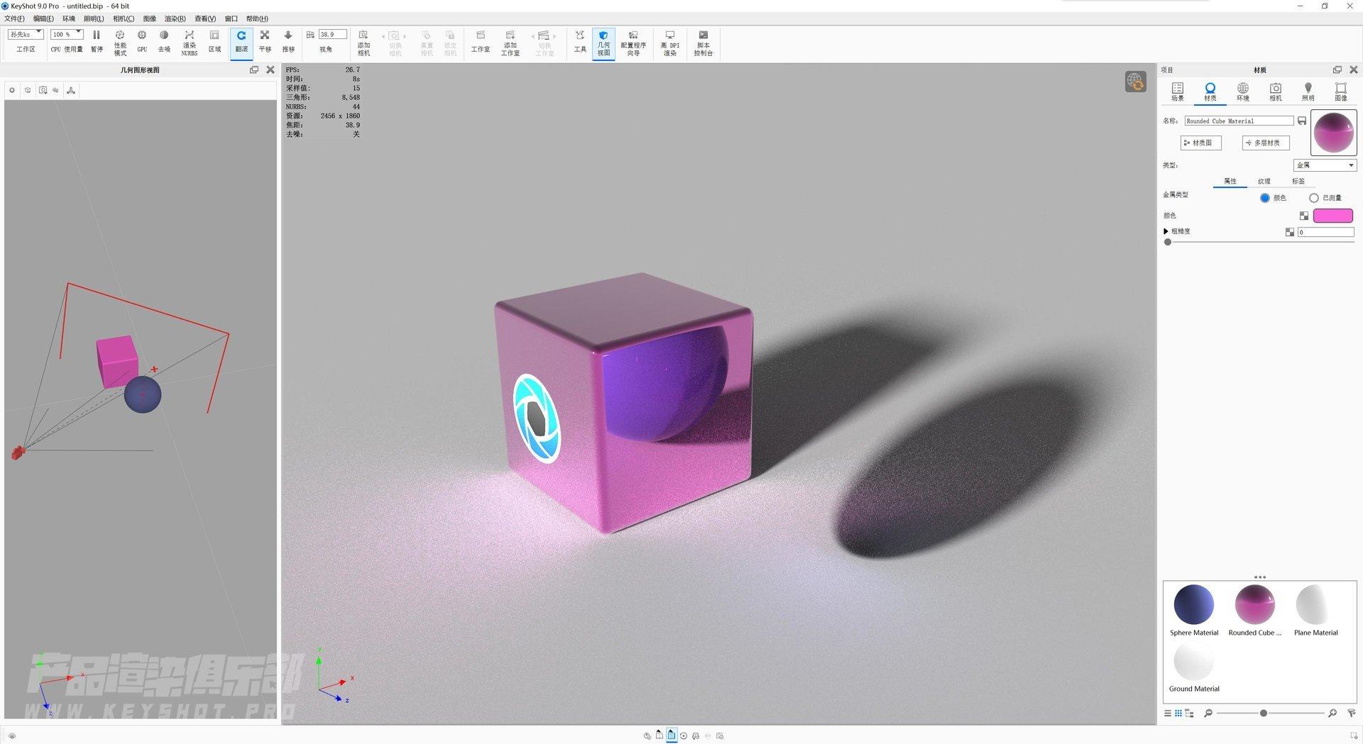 教你用keyshot的实验室功能排除物体的反射,投影和贴图
