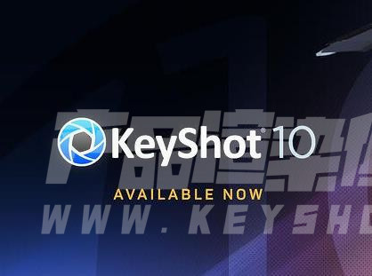 keyshot10.0.198_win64-mac中文版下载