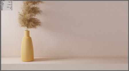芦苇麦穗植物光源渲染场景ksp