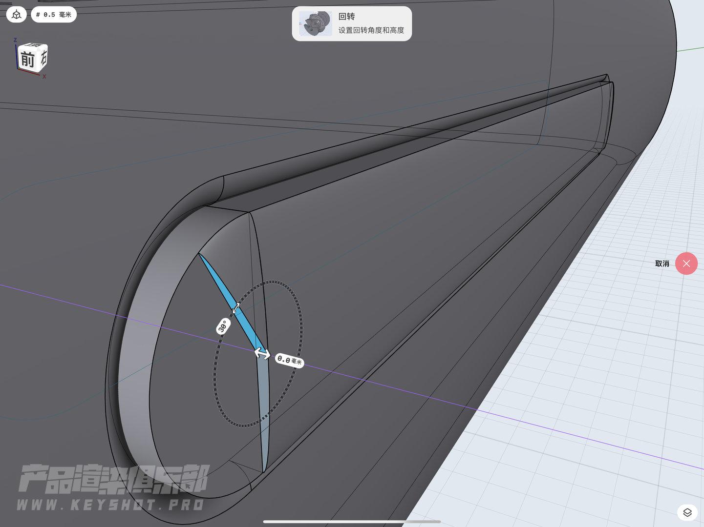 iPad 建模工具 Sharpr3D 体验