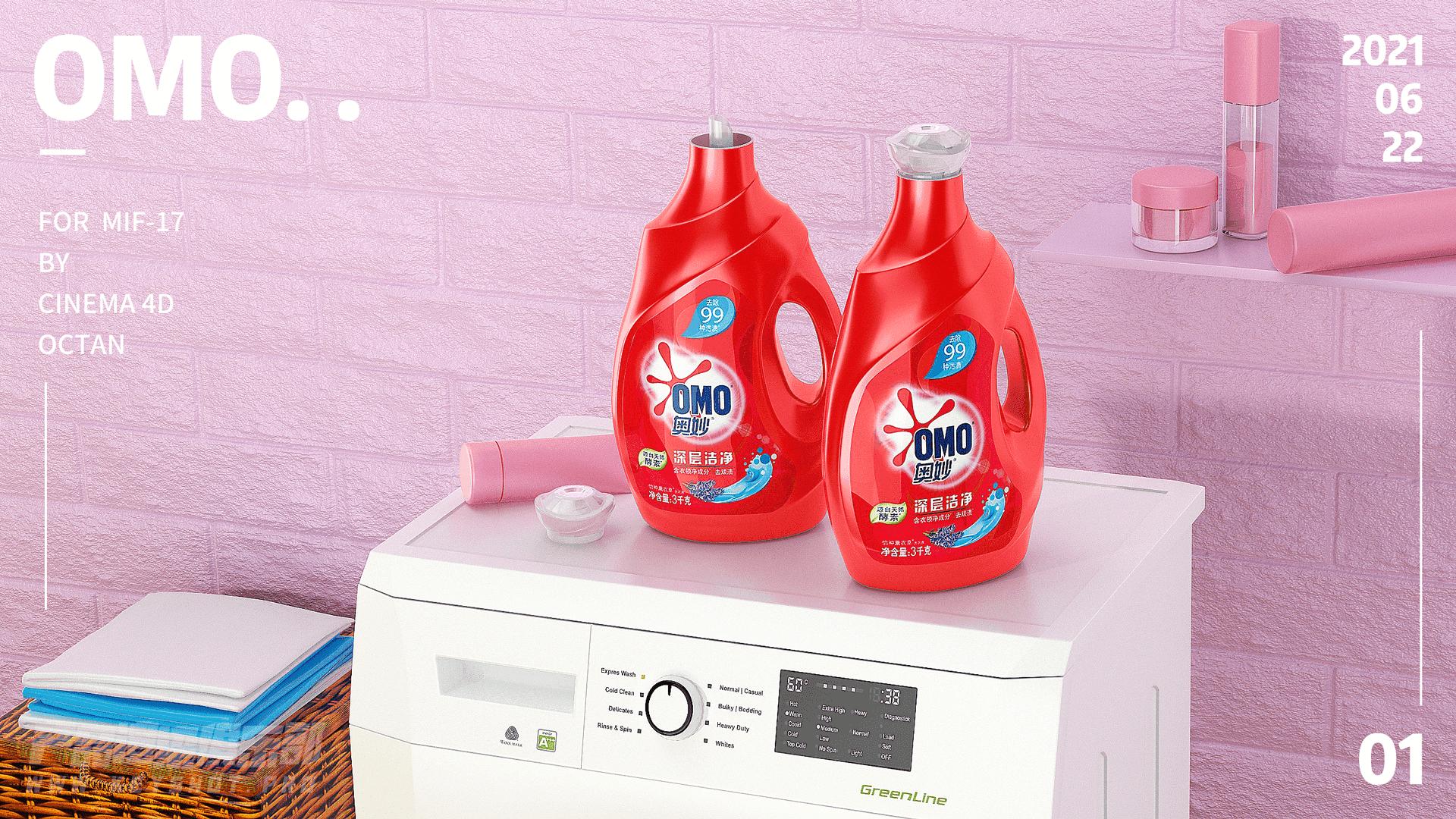 洗衣液…妙~啊~