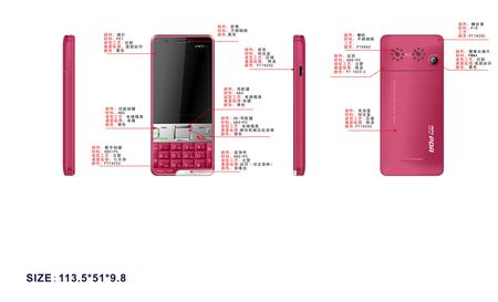 直板手机整机3D结构图,主板堆叠方案PCBA所有零件模型